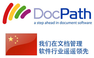 DocPath Document Software Chinese Web banner